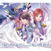 TWO-MIX 25th Anniversary ALL TIME BEST