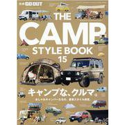 THE CAMP STYLE BOOK vol.15(NEWS mook 別冊GO OUT) [ムックその他]