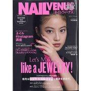 NAIL VENUS (ネイルヴィーナス) 2020年 12月号 [雑誌]