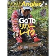 NorthAngler's (ノースアングラーズ) 2020年 12月号 [雑誌]