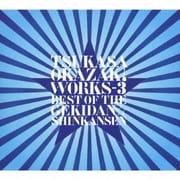 TSUKASA OKAZAKI WORKS-3 BEST OF THE GEKIDAN☆SHINKANSEN