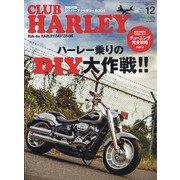 CLUB HARLEY (クラブ ハーレー) 2020年 12月号 [雑誌]