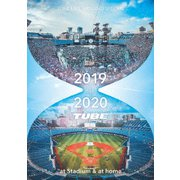 """TUBE LIVE AROUND SPECIAL 2019-2020 """"at stadium & at home"""""""