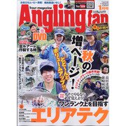 Angling Fan (アングリング ファン) 2021年 01月号 [雑誌]