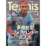 Tennis Magazine (テニスマガジン) 2021年 01月号 [雑誌]