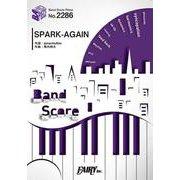 バンドスコアピースBP2286 SPARK-AGAIN / Aimer(エメ) [ムックその他]