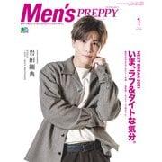 Men's PREPPY(メンズプレッピー) 2021年 01月号 [雑誌]