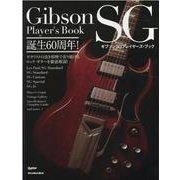 ギブソンSGプレイヤーズ・ブック-Guitar magazine(リットーミュージック・ムック) [ムックその他]