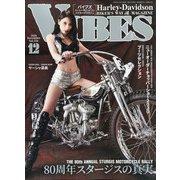 VIBES(バイブス) 2020年 12月号 [雑誌]