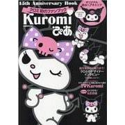 kuromiぴあ-15th Anniveresary Book クロミ初のファンブック(ぴあMOOK) [ムックその他]
