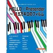 HELLO/Pretender~115万キロのフィルム(やさしく弾けるピアノ・セレクション・ピース) [単行本]
