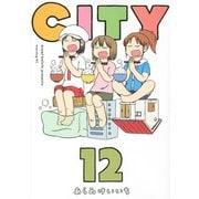 CITY(12)(モーニング KC) [コミック]