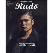 RUDO 2020 AW(SUNエンタメMOOK) [ムックその他]