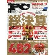 Mr.PC (ミスターピーシー) 2021年 01月号 [雑誌]
