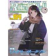 Role&Roll Vol.194 [単行本]
