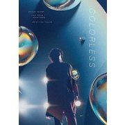 DAICHI MIURA LIVE COLORLESS / The Choice is _____