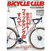 BiCYCLE CLUB (バイシクル クラブ) 2021年 01月号 [雑誌]