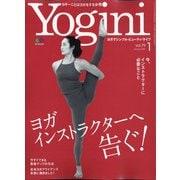 Yogini(ヨギーニ) 2021年 01月号 [雑誌]