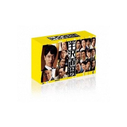 半沢直樹(2020年版) -ディレクターズカット版- Blu-ray BOX [Blu-ray Disc]
