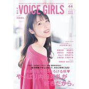 B.L.T. VOICE GIRLS Vol.44(B.L.T.MOOK 84号) [ムックその他]
