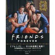 FRIENDS FOREVER「フレンズ」―6人は永遠に友達!25周年記念オフィシャル・ガイドブック [単行本]