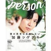 TVガイドperson vol.99 ISSUE-話題のPERSONの素顔に迫るPHOTOマガジン(TOKYO NEWS MOOK 885号) [ムックその他]