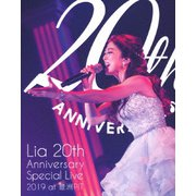 Lia 20th Anniversary Special Live 2019 at 豊洲PIT