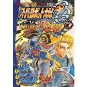 スーパーロボット大戦OG‐ジ・インスペクター‐Record of ATX Vol.7 BAD BEAT BUNKER (電撃コミックスNEXT) [コミック]