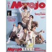 ちっこいMyojo 2021年 01月号 [雑誌]