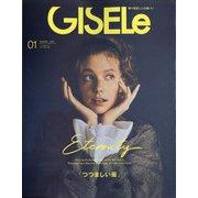 GISELe (ジゼル) 2021年 01月号 [雑誌]