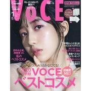 付録なし版VoCE (ヴォーチェ) 2021年 01月号 [雑誌]