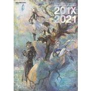 BRAVELY DEFAULT II Design Works THE ART OF BRAVELY 2021(SE-MOOK) [ムックその他]