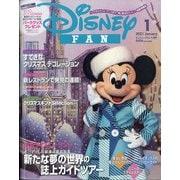Disney FAN (ディズニーファン) 2021年 01月号 [雑誌]
