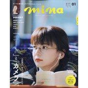 mina (ミーナ) 2021年 01月号 [雑誌]