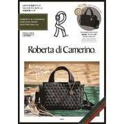ROBERTA DI CAMERINO PRECIOUS BOOK QUILTING BAG ver. [ムックその他]