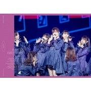 乃木坂46 8th YEAR BIRTHDAY LIVE 2020.2.21-24 NAGOYA DOME Day3