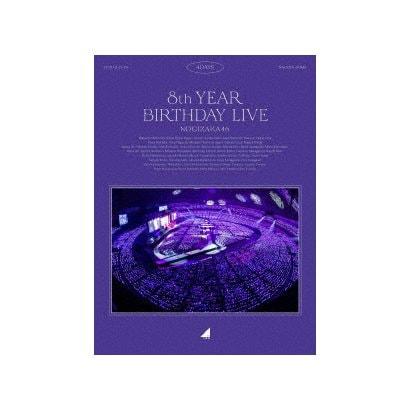 乃木坂46/乃木坂46 8th YEAR BIRTHDAY LIVE 2020.2.21-24 NAGOYA DOME [Blu-ray Disc]
