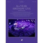 乃木坂46 8th YEAR BIRTHDAY LIVE 2020.2.21-24 NAGOYA DOME