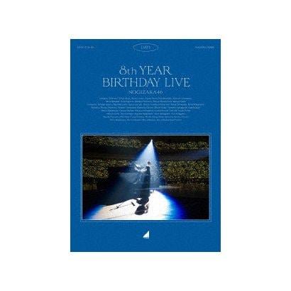 乃木坂46/乃木坂46 8th YEAR BIRTHDAY LIVE 2020.2.21-24 NAGOYA DOME Day1 [Blu-ray Disc]