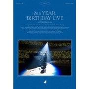乃木坂46 8th YEAR BIRTHDAY LIVE 2020.2.21-24 NAGOYA DOME Day1
