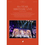 乃木坂46 8th YEAR BIRTHDAY LIVE 2020.2.21-24 NAGOYA DOME Day2