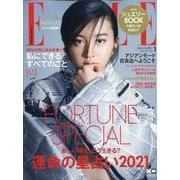 ELLE JAPON 2021年 01月号 [雑誌]