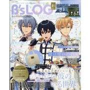 B's-LOG (ビーズログ) 2021年 01月号 [雑誌]