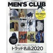 MEN's CLUB 2021年 01月号 [雑誌]