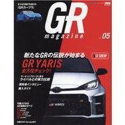 GR magazine vol.5(CARTOP MOOK) [ムックその他]