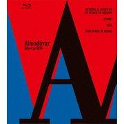 ペドロ・アルモドバル Blu-ray BOX