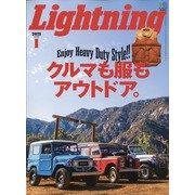 Lightning (ライトニング) 2021年 01月号 [雑誌]