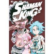SHAMAN KING(22)(マガジンエッジKC) [コミック]
