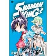 SHAMAN KING(21)(マガジンエッジKC) [コミック]