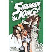 SHAMAN KING(23)(マガジンエッジKC) [コミック]